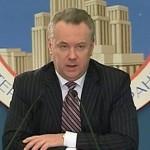 Alexander-Lukashevich