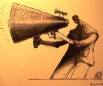 cartel guerra mediatica